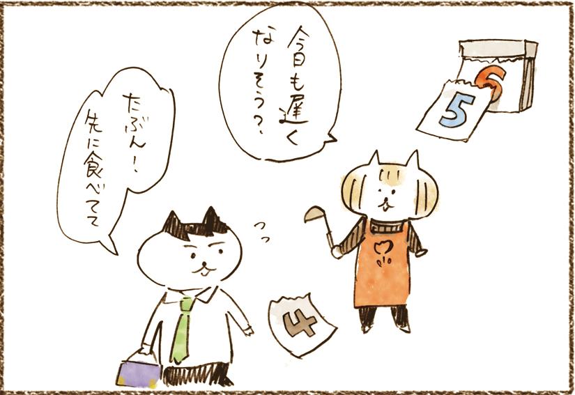 neko05_24[1]