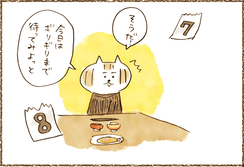 neko05_25[1]