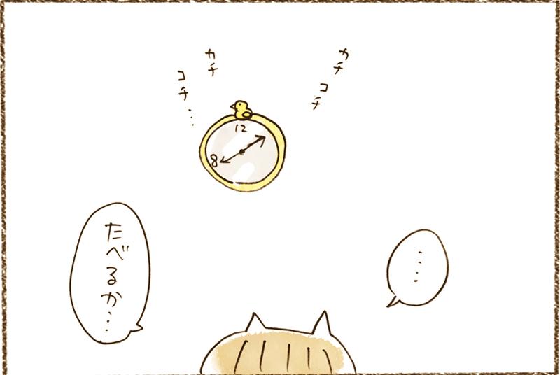 neko05_26[1]