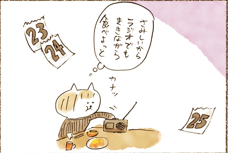 neko05_27[1]