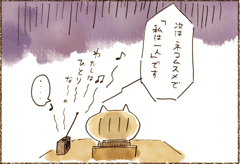 neko05_28[1]