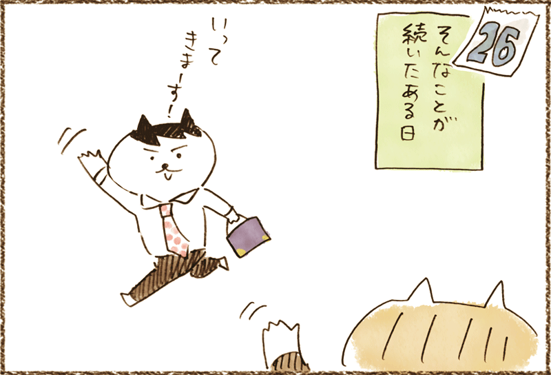 neko05_29[1]