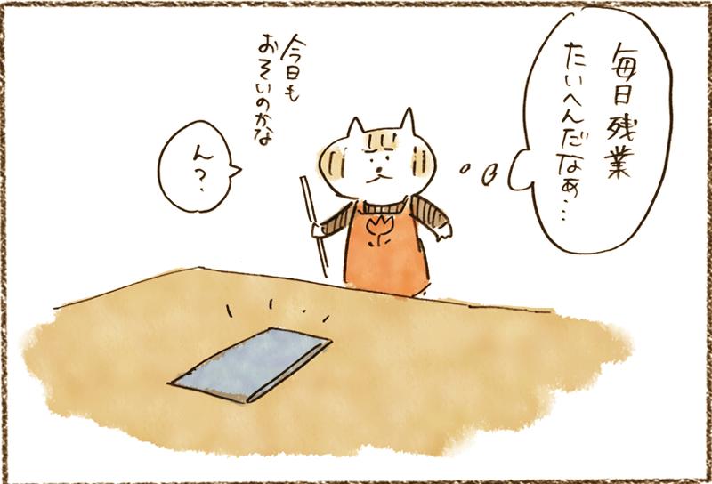 neko05_30[1]