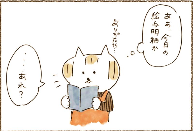 neko05_31[1]