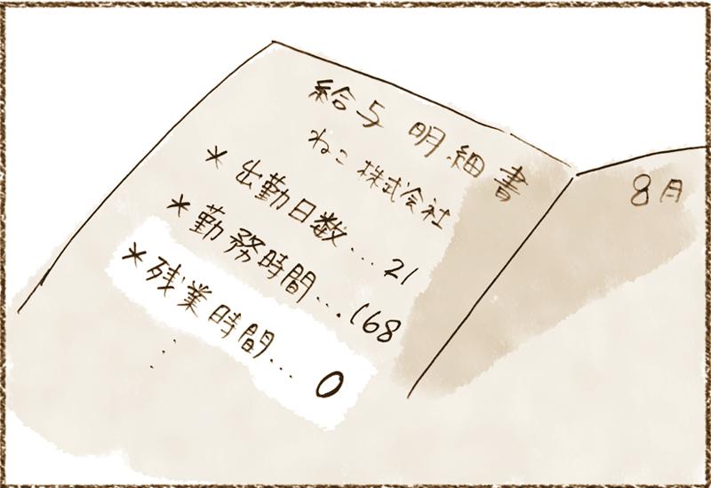neko05_32[1]