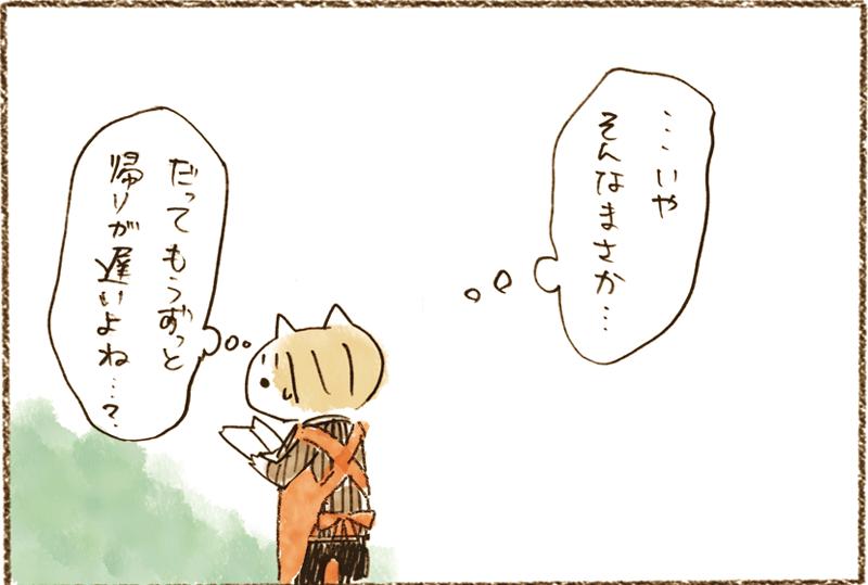 neko05_34[1]