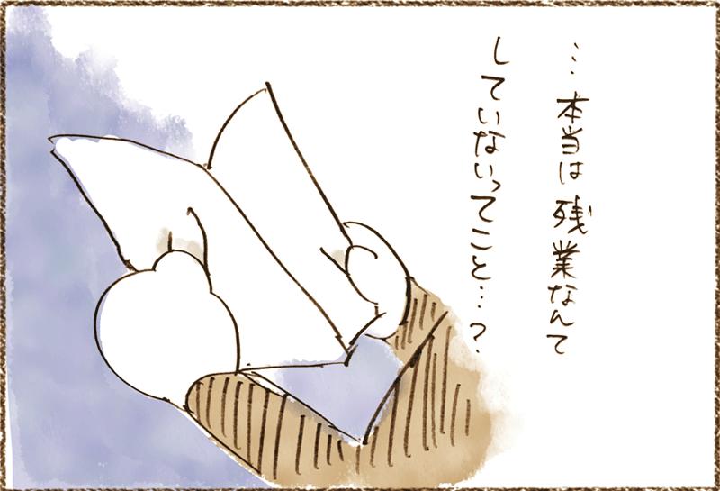 neko05_35[1]