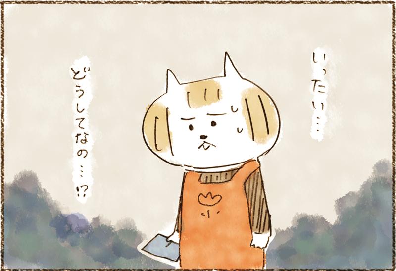 neko05_36[1]