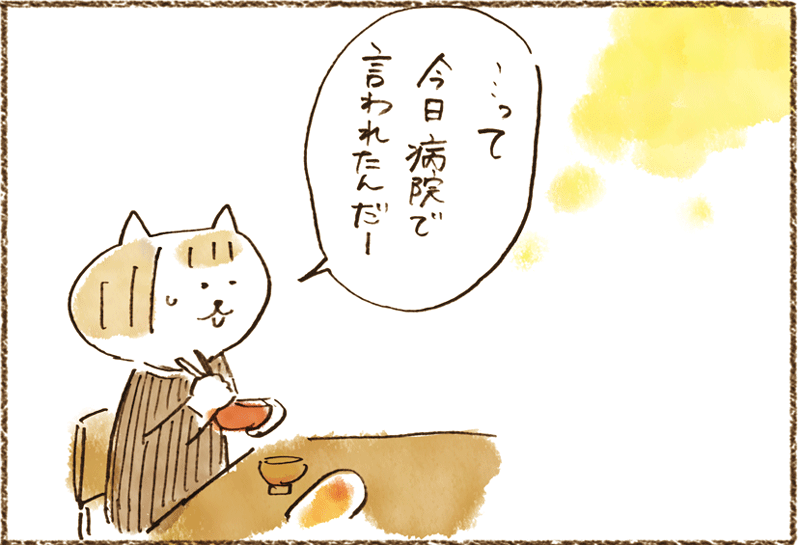 neko05_4[1]
