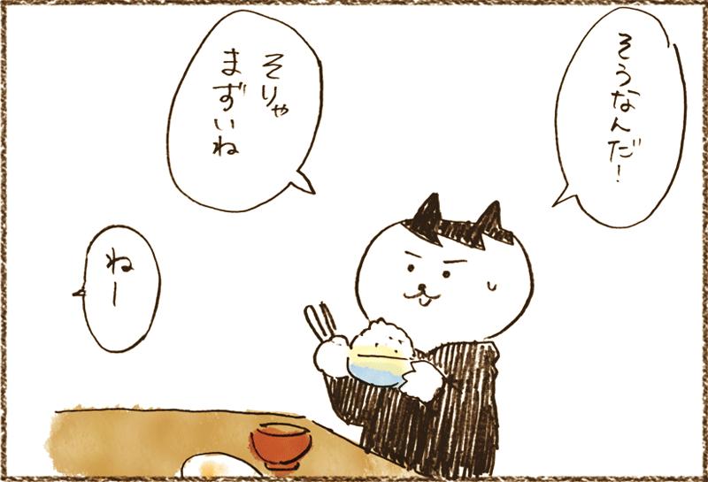 neko05_5[1]