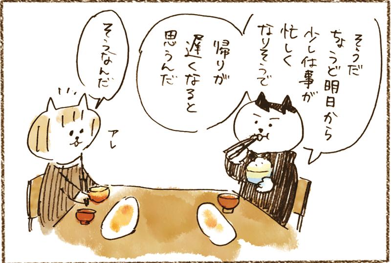 neko05_6[1]