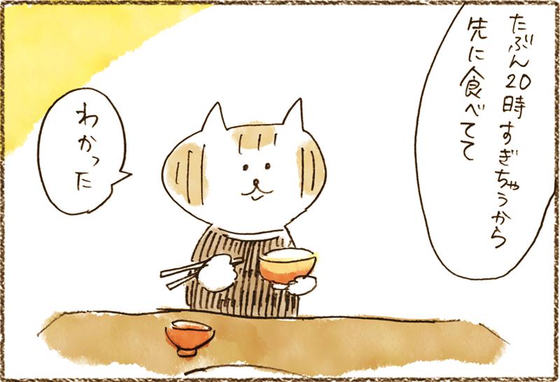neko05_7[1]