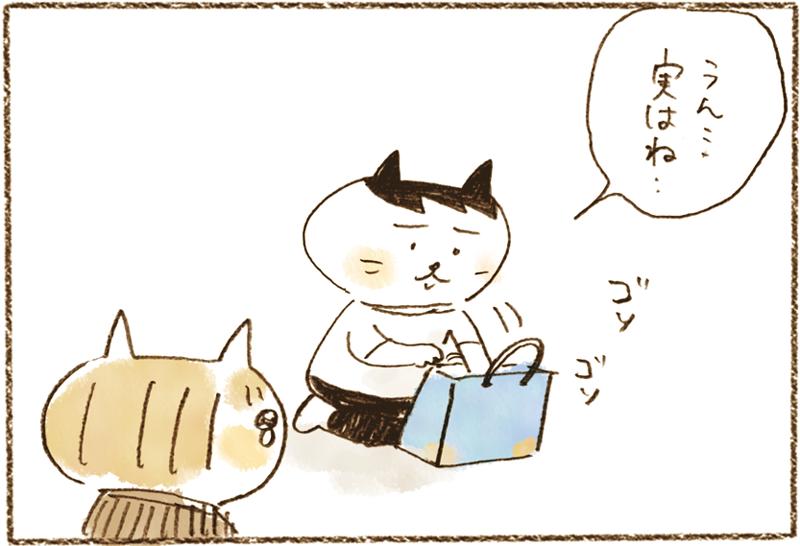 neko06_31[1]