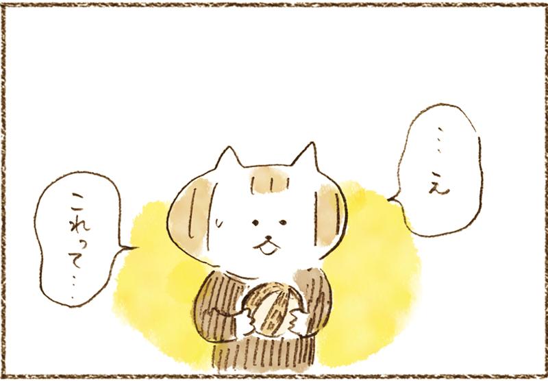 neko06_33[1]