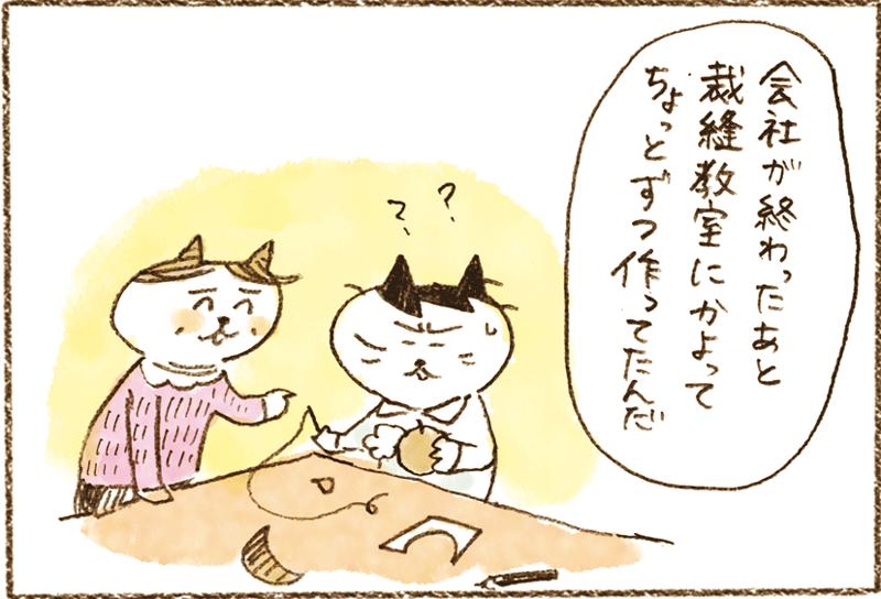 neko06_35[1]
