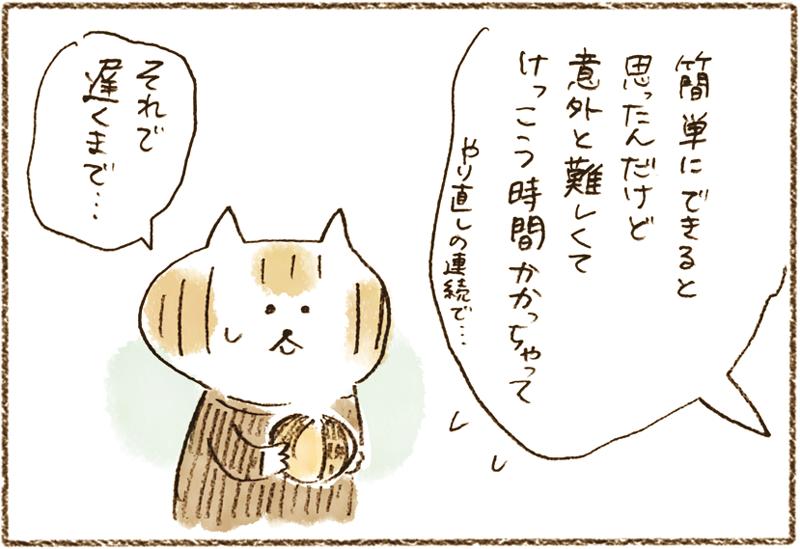 neko06_36[1]