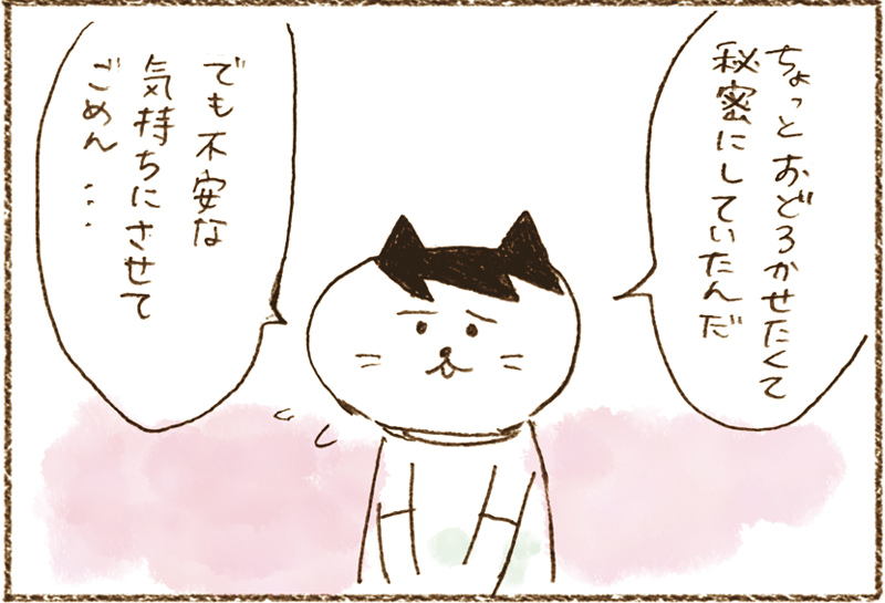 neko06_37[1]