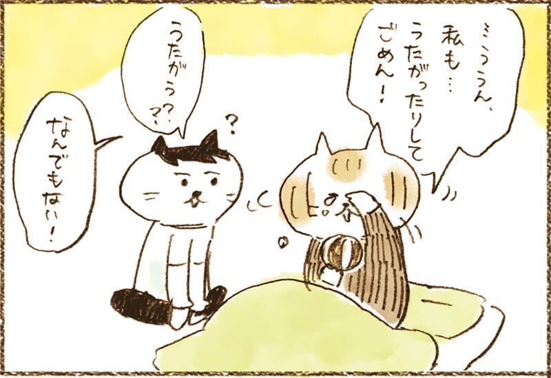 neko06_38[1]