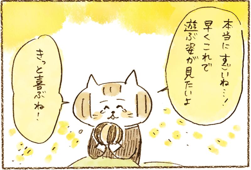 neko06_39[1]