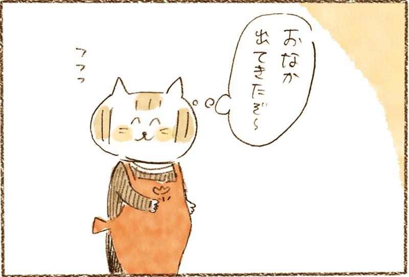 neko07_003[1]