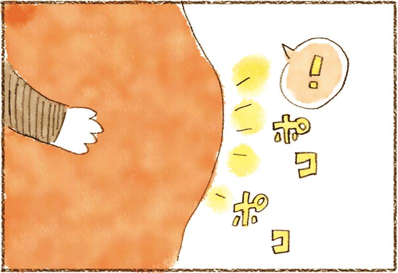 neko07_005[1]