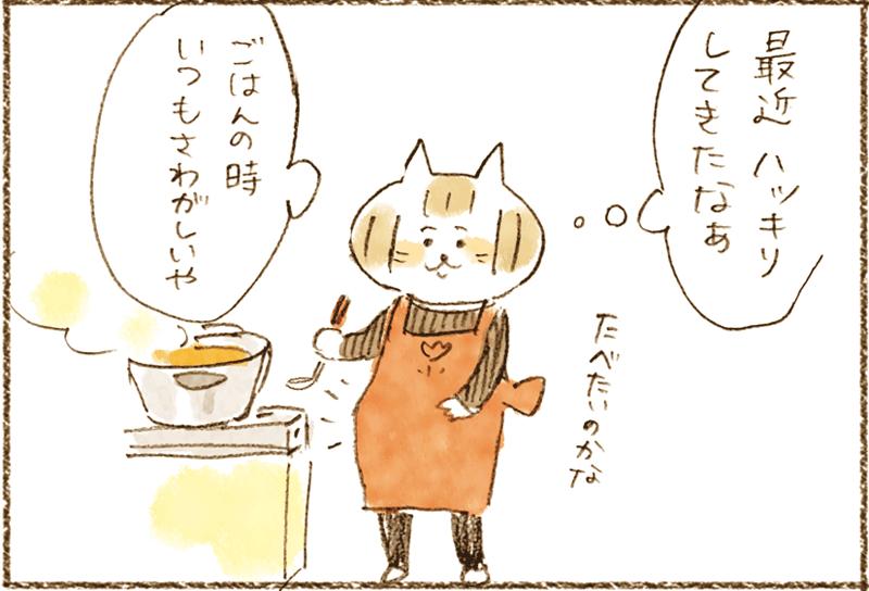 neko07_006[1]