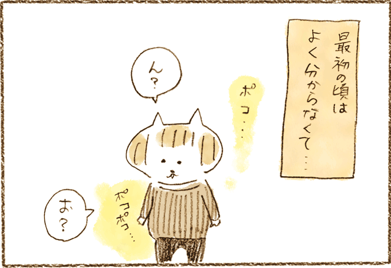 neko07_007[1]