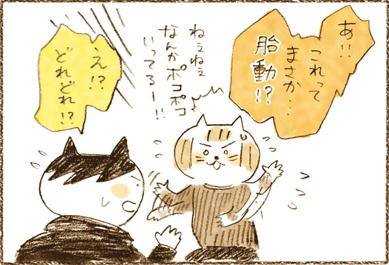 neko07_008[1]