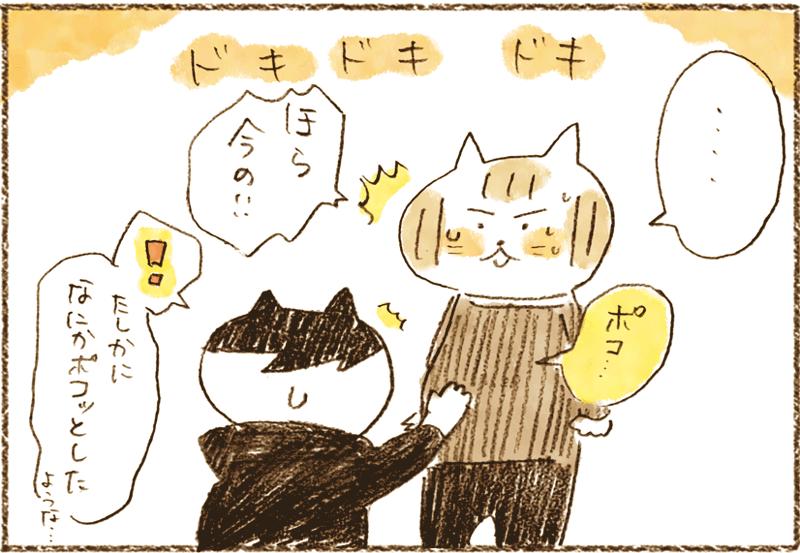 neko07_009[1]