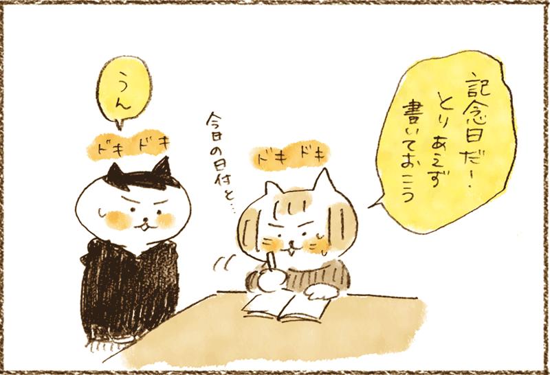 neko07_010[1]