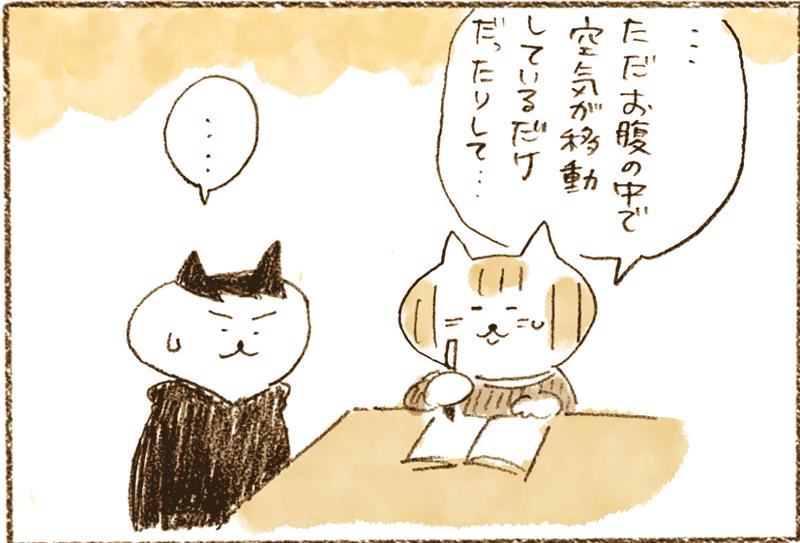 neko07_011[1]