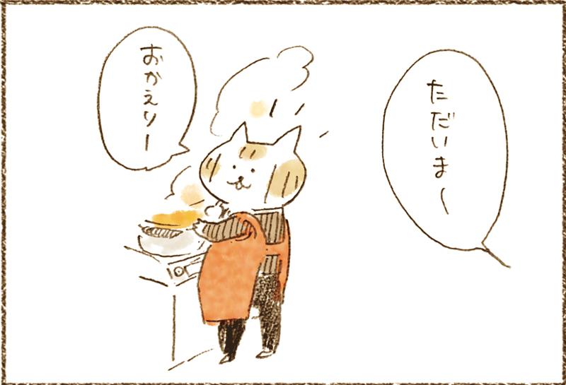 neko07_013[1]