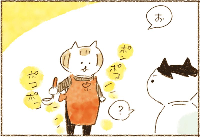 neko07_014[1]
