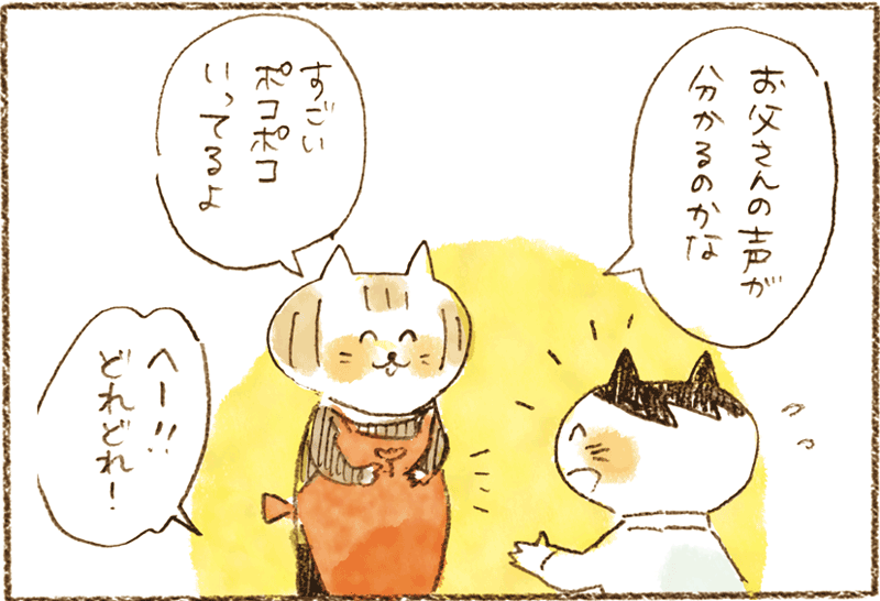 neko07_015[1]