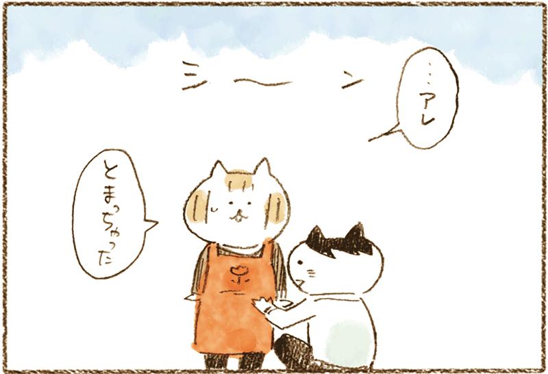 neko07_016[1]