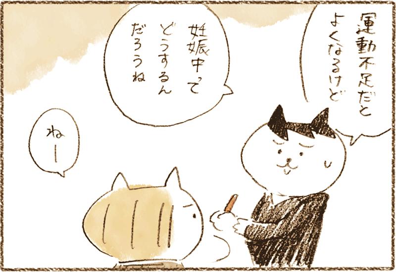 neko07_024[1]