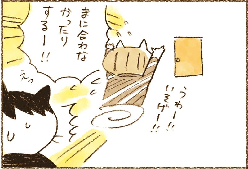 neko07_026[1]