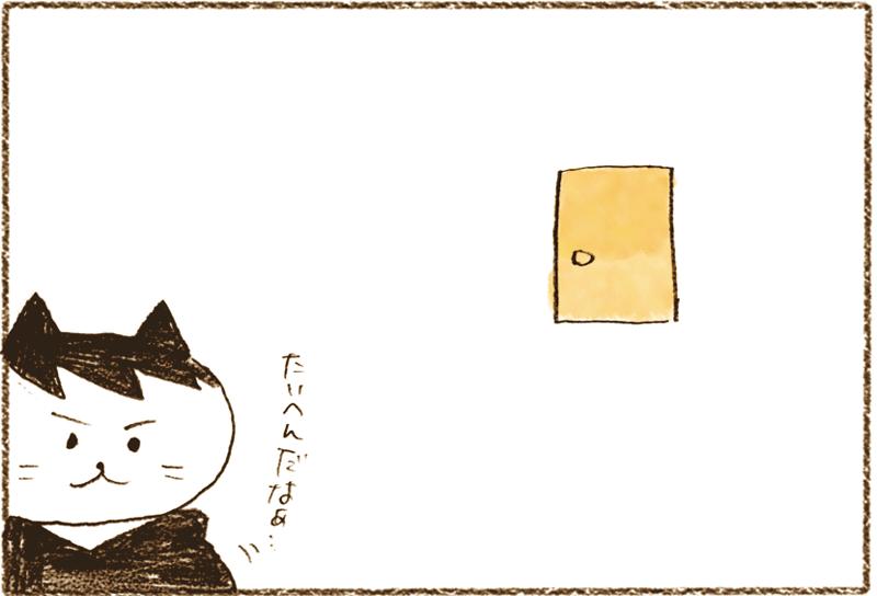neko07_028[1]