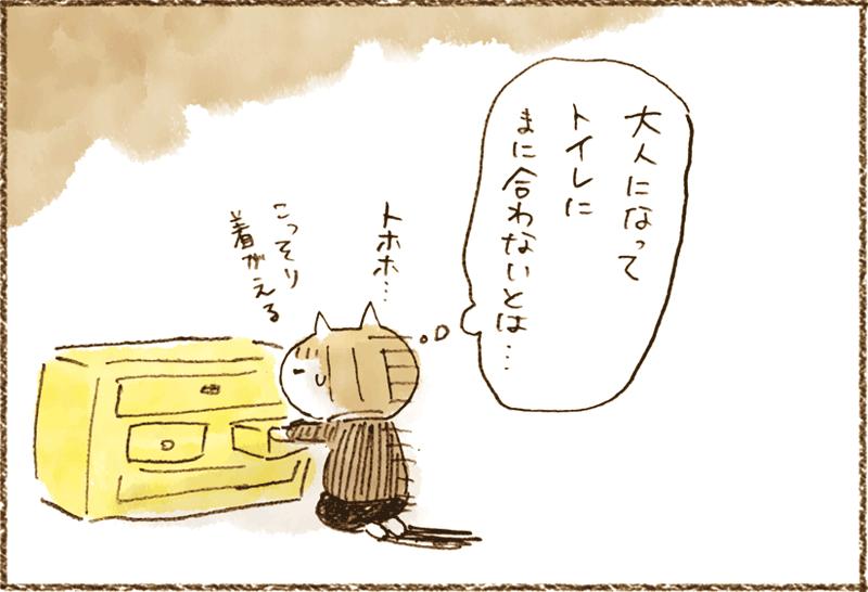 neko07_030[1]