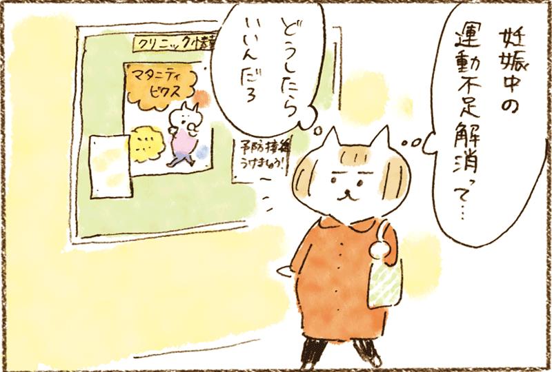 neko07_031[1]