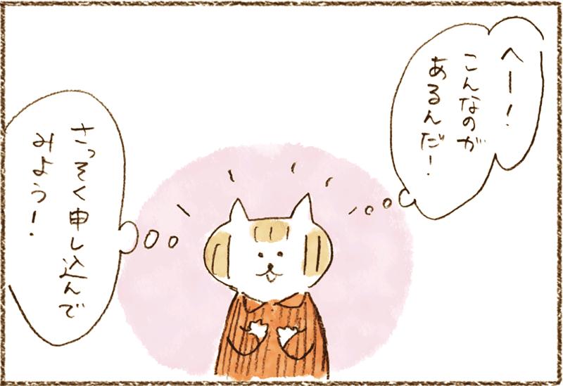 neko07_033[1]