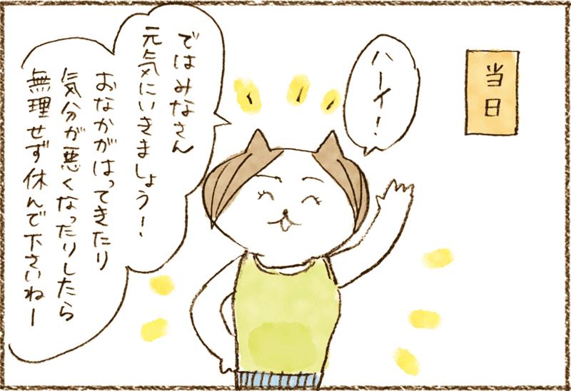 neko07_034[1]