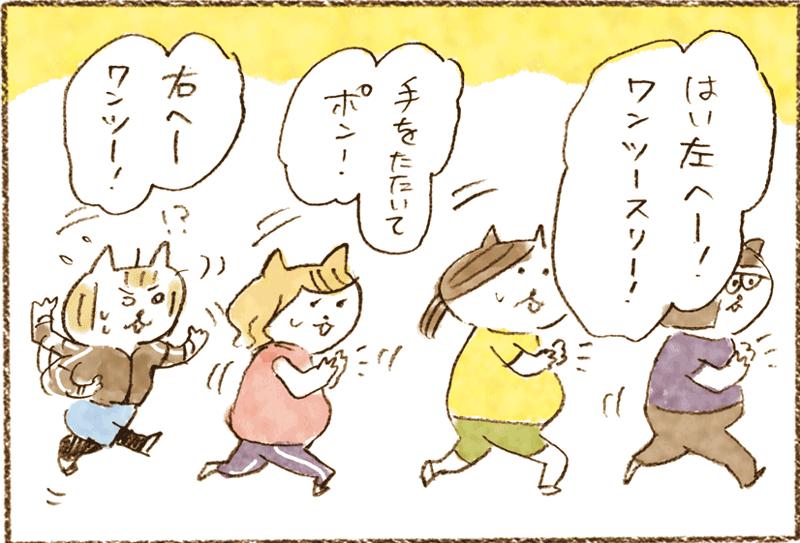 neko07_035[1]