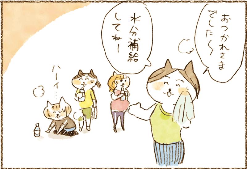 neko07_037[1]