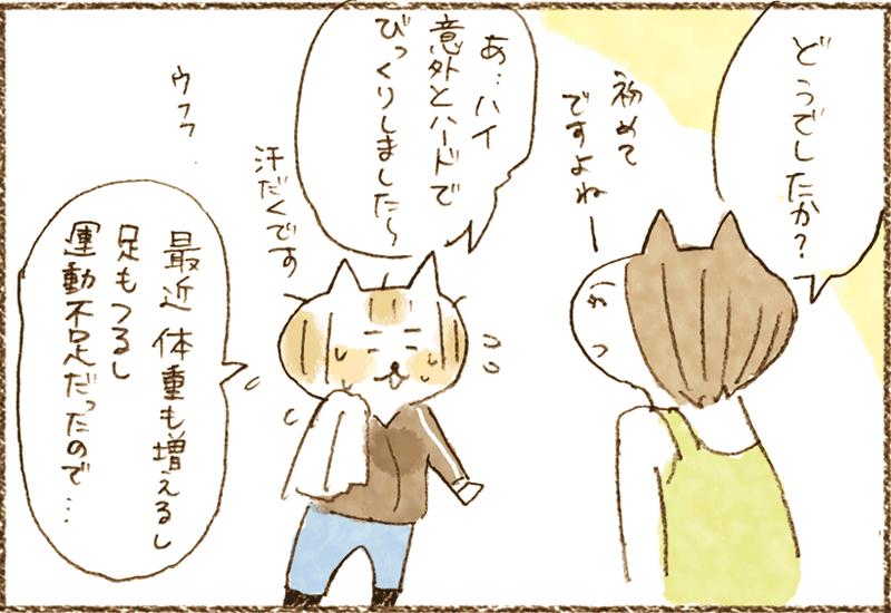 neko07_038[1]