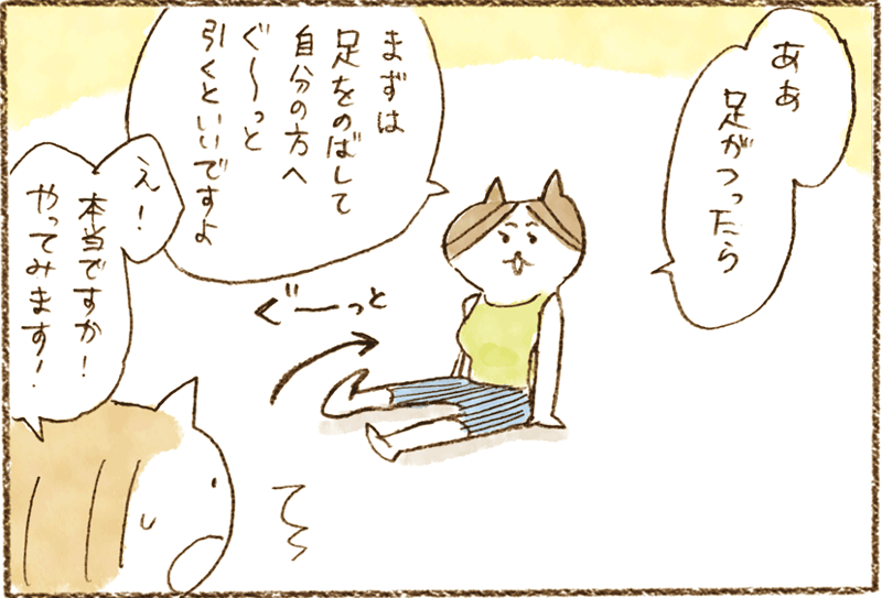 neko07_039[1]