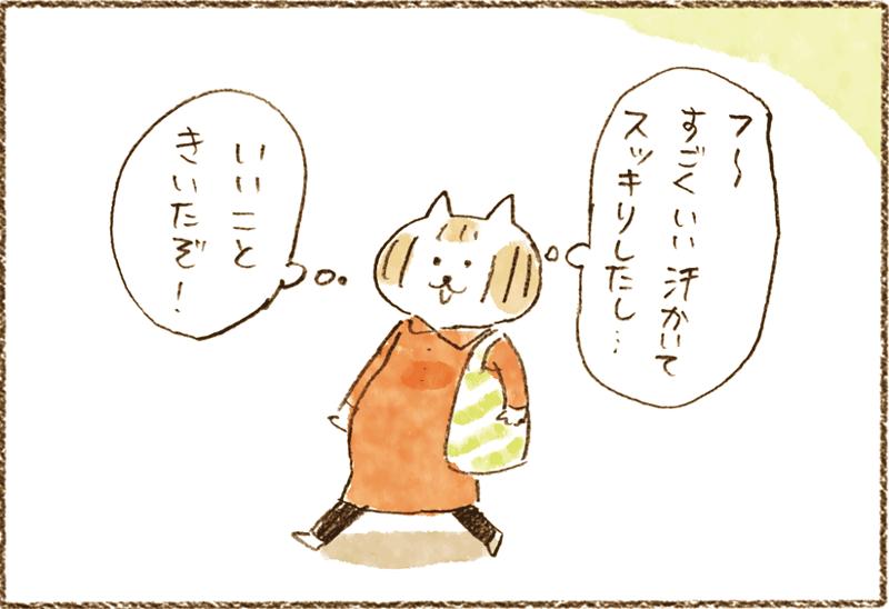 neko07_040[1]