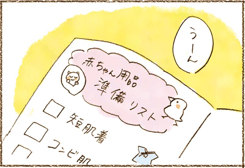 neko08-2[1]