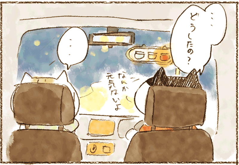 neko08-22[1]