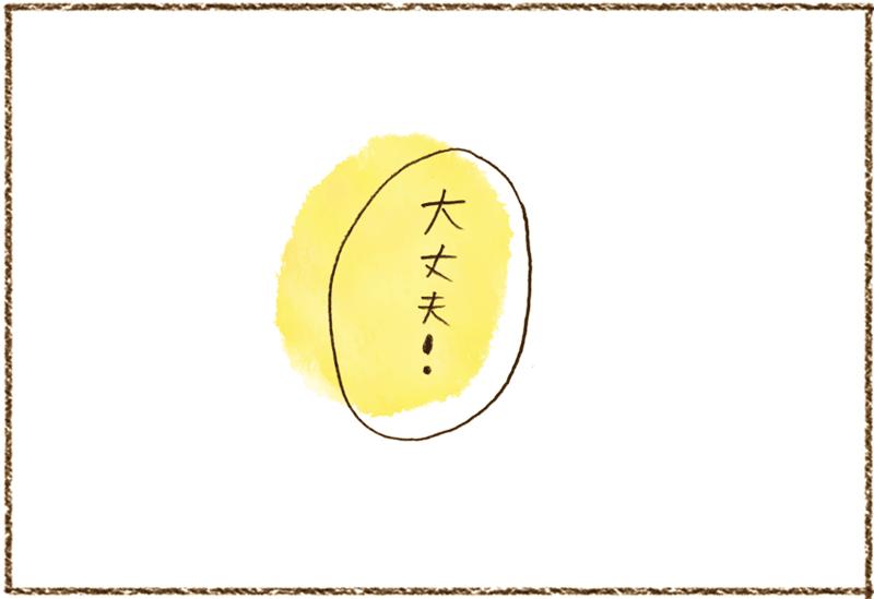 neko08-26[1]